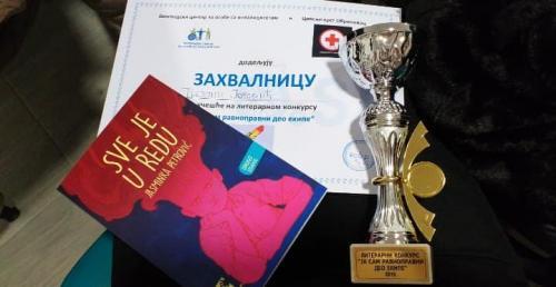Literarni konkurs 7